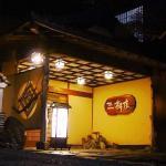Photo de Mimasuya