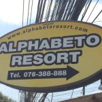 Photo de Alphabeto Resort