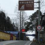 Aizhai Winding Road