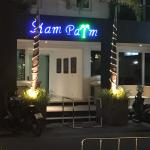 Photo of Siam Palm Residence