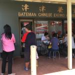 Bateman Chinese Malaysian Eating House