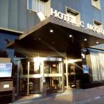 Foto de Hotel Ciudad de Mostoles