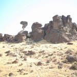 Balanced Rock Park Photo