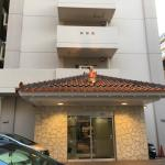 Photo de Super Hotel Naha Shintoshin