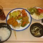 HOTEL AZ Fukuoka Itoshima Foto