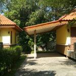 Entrance - The Garden Resort Nong Khai Photo