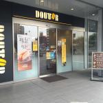 Doutor Coffee Shop Yakuin Station照片