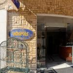 Photo of Acropole Hotel
