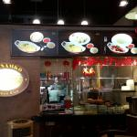 Photo de Hainamko Chicken Rice