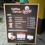 صورة فوتوغرافية لـ Starbucks - Dunia Fantasi
