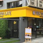 Never Too Late Dining照片