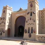 Porte d'entrée de l'Auberge