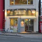 Photo of Freshness Burger Tenjin