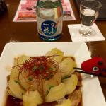 Goroko no Yu