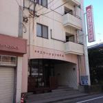 Photo of Isahaya Station Hotel