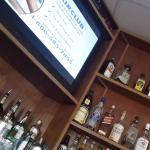 substantial bar