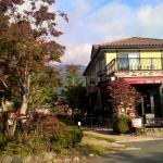 Photo of Den's Inn