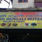 Excellent Bengali Food