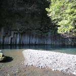 Keigashima Canyon