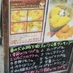 芳川屋 Image