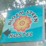 Photo de Bloem Steen Homestay