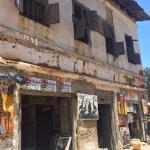 Streetview Poa Poa
