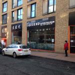 Photo of Legend Restaurant Chinese