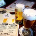 Beer Next Foto