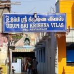 Udupi Sri Krishna Vilas
