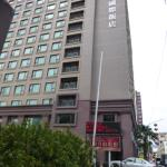 Photo of Best Hotel