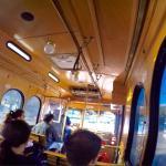 Photo of Miami Trolley