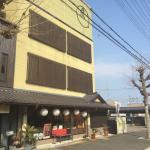Kawauo no Nishimoto Main Shop Foto