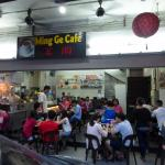 Photo of Ming Ge Cafe