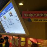Valokuva: Baskin-Robbins Busan Gwangan-daegyo Store