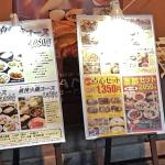 Menu and deals outside the restaurant