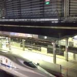 Business Hotel Inaho Foto