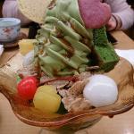Foto de Funawa Kaminarimon