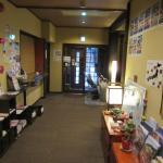 Foto de K's House Takayama