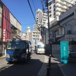 Sotetsu Fresa Inn Chiba Kashiwa