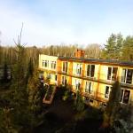 Foto de Hotel Wodnik