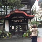 Hotel Harvest Hakone Koshien Foto