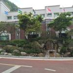 Photo of Hotel Geumosan