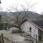 Photo de Asukanoyado Iwaidoso
