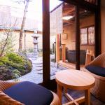 京都茶之宿 七十七 二条邸