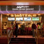 Pearl River Resort Choctaw의 사진