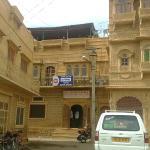 Foto de Hotel Roop Mahal
