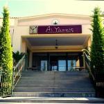 Front Entrance of our establishment