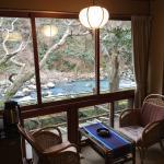 โรงแรมฟุคุซูมิโระ