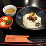 Shodoshima Hand-Pulled Somen Sakubee