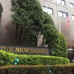 New Sanno Hotel